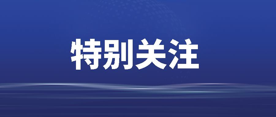 多地阳性病例有旅居史!广东调整重点地区来(返)粤人员健康管理措施